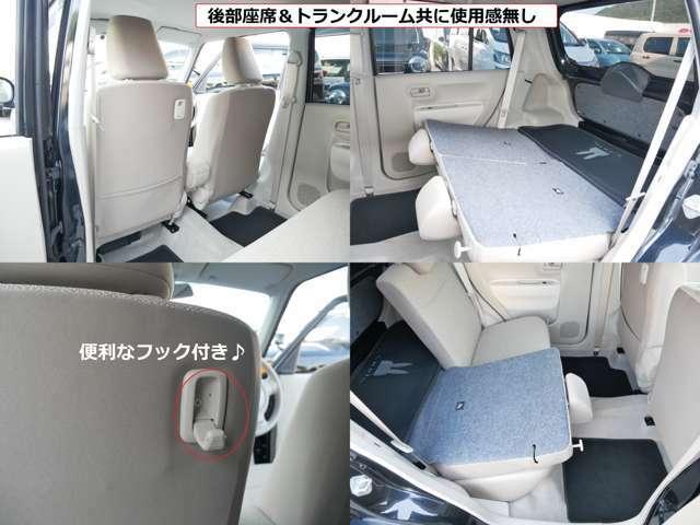 助手席シート後ろにはフックが装備されており、お買い物の荷物などを一時的に掛けておくことが可能です。 また、フルフラットに出来るシートは荷物の収納時に便利です。