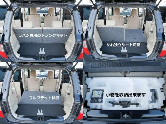 乗車人数や荷物の多さに応じて様々なトランクアレンジが可能です。 トランク下にはパンク修理キットを完備、この部位には普段使用しない小物も収納出来ます。 大変便利なお車です。