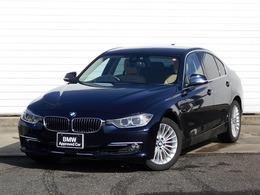 BMW 3シリーズ 320i ラグジュアリー スポーツATベージュ革ACC禁煙1オナ認定車