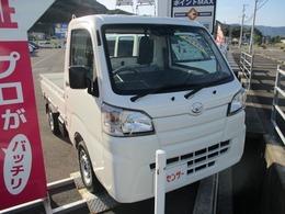 ダイハツ ハイゼットトラック 660 スタンダード SAIIIt 3方開 5MT
