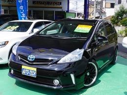 トヨタ プリウスα 1.8 S ツーリングセレクション ナビTV ETC付