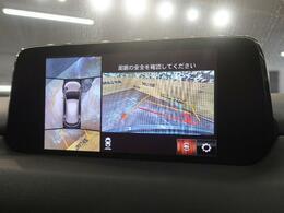 【全周囲カメラ】運転席から画面上で安全確認ができます。駐車が苦手な方にもオススメな便利機能です。