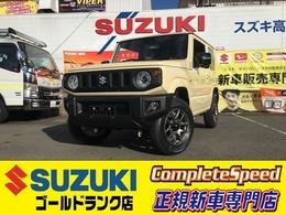 スズキ ジムニー 660 XC 4WD 届出済未使用車