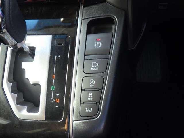 電動パーキングブレーキ付きです! スイッチひとつでブレーキの作動・解除が出来ます。ホールド機能もあるので、信号待ちの時など大変便利ですネ♪