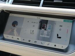 前席マッサージ機能付きシート!3段階で調節可能なシートヒーターやシートベンチレーションも装備しています!