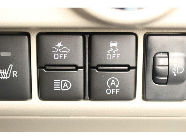 スマアシやエコアイドルの制御スイッチです!