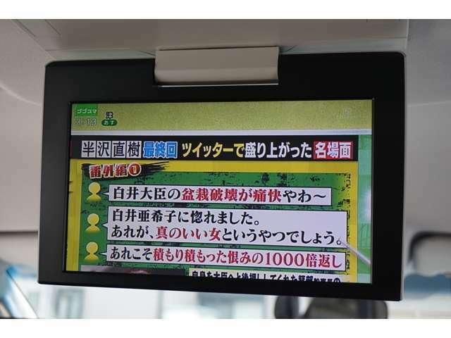 ★【純正11型後席モニター】大画面で後席の方も快適ロングドライブ!!★