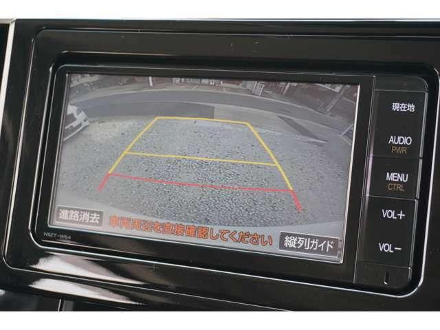 ★【純正SDナビゲーション】フルセグTV搭載ナビ!快適ロングドライブ!!駐車も安心バックモニター装備!!★