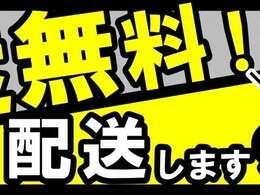 超ロングフラットロー ロングジャッキ☆3段ユニック☆最大積載2750kg☆現車確認大歓迎☆気になった方、急いでTEL079-439-8666!!