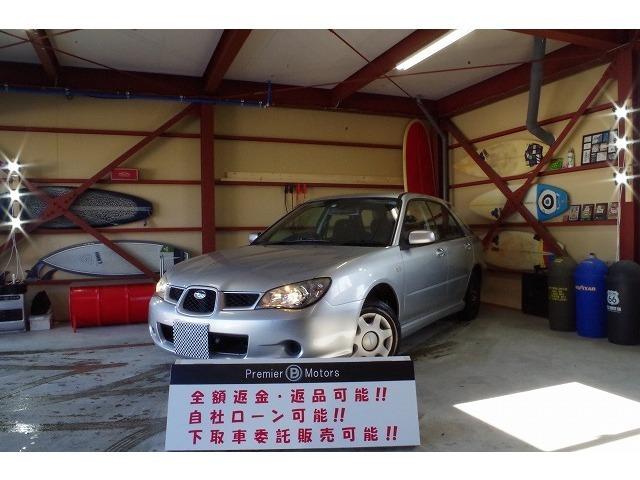 当社の車両をご覧いただきありがとうございます!! 当社は北海道初の三拍子そろった安心のお店です!! ただ安いだけではなく皆様との末永いお付き合いを「ウリ」にしております!!