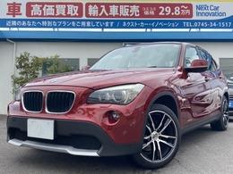 BMW X1 xドライブ 20i 4WD スマートキー ポータブルナビETC