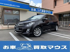 マツダ MPV の中古車 2.3 23S 4WD 新潟県新潟市西蒲区 32.0万円