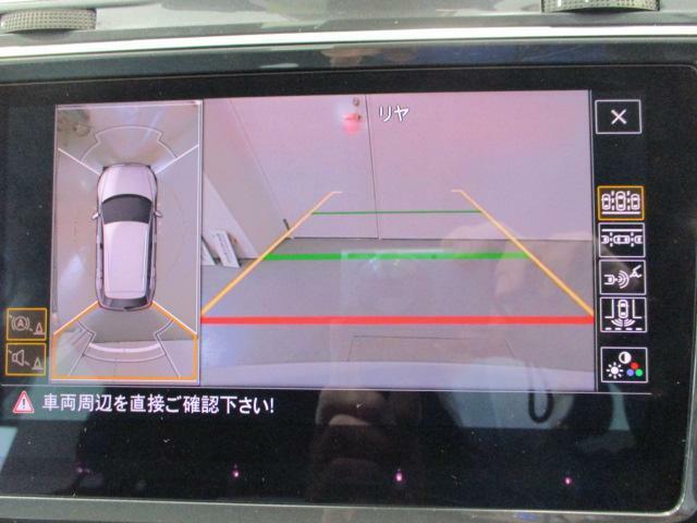 バックモニター+アラウンドビューモニター付きで真上から見た様な画像がモニターで見る事が可能、狭い駐車場や死角の障害物も確認でき、とっても安心です。