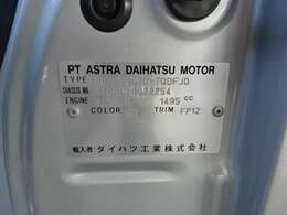 納車後は全国のTAX店で保証サービスを受けることが可能です。
