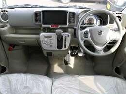 シンプルな車内で毎日の生活に馴染みます。