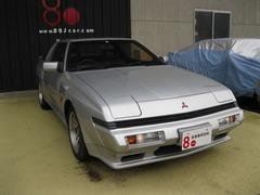 三菱 スタリオン の中古車 2.6 GSR-VR 愛知県岡崎市 238.7万円