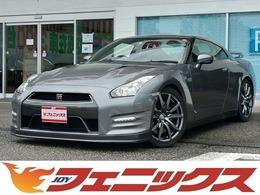 日産 GT-R 3.8 ピュアエディション 4WD 2011年モデルLEDデイライトBフォグRモード