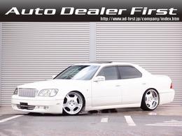 トヨタ セルシオ 4.0 B仕様 eRバージョン装着車 ナビ 黒革 サンルーフ 車高調 20AW エアロ