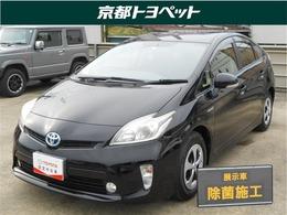 トヨタ プリウス 1.8 S トヨタ認定中古車 HDDナビ 地デジ