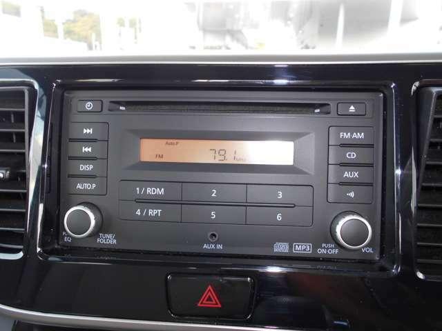 CDプレーヤー装着車!ドライブ中はお好きな音楽やラジオ番組を楽しむことが出来ます♪