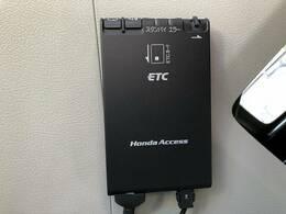ETC装備で高速の乗り降りも楽々です。