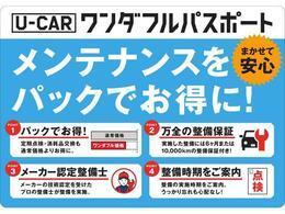 こんにちは!岡山ダイハツ販売です!当店のお車をご覧いただき、ありがとうございます♪