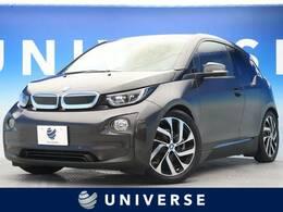 BMW i3 スイート レンジエクステンダー装備車 ワンオーナー 純正HDDナビ 茶革 ACC LED