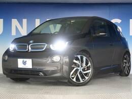 ●電気自動車のI3が入庫です!!レンジエクステンダー付きのお車で、フル充電での後続可能距離は約500キロにもなります!!