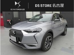 DSオートモビル DS3クロスバック グランシック /認定中古車/新車保証継承/本革シート