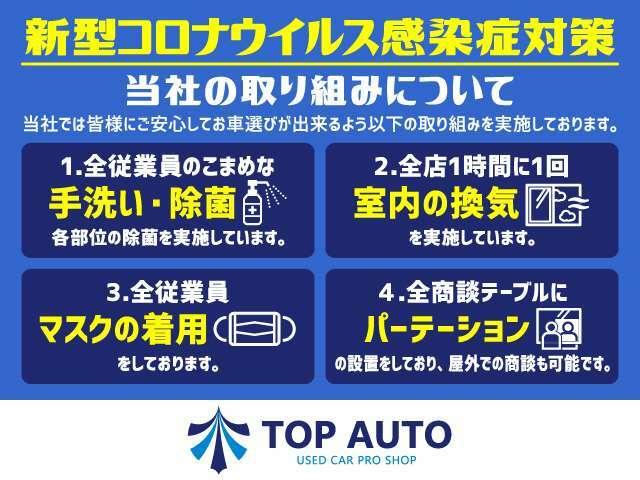 【各グレード・距離・装備】お買得価格の軽自動車を豊富なラインナップで品揃え!一度ご来店ください!