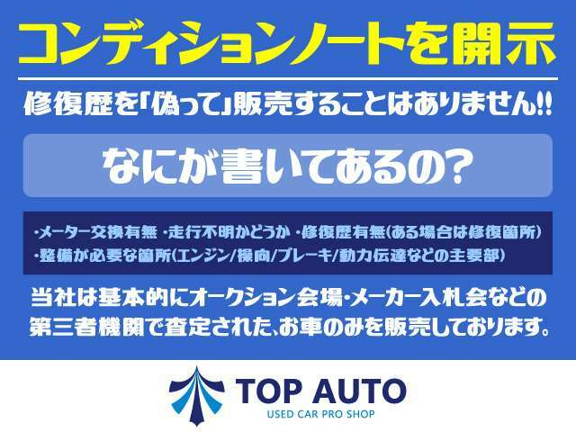 【安心の入庫確認済み車】当社は入庫後、全車走行テストと機関チェックをして展示しております!