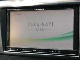 【SDナビ】DVD再生も可能です☆快適で楽しいドライビングを実現します♪