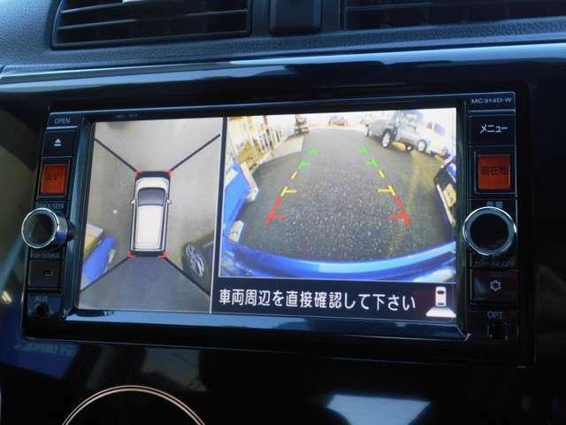 アラウンドビューモニターで苦手な車庫入れも安心です。