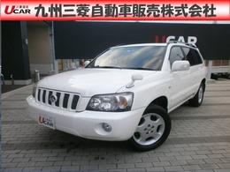 トヨタ クルーガー 2.4 V S 三菱認定中古車保証付