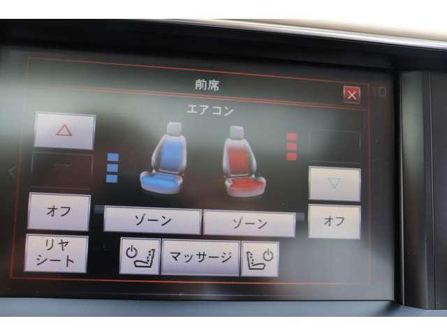 フロント及びリアシートのシートヒーター&クーラーで各シート調整可能でドライブを快適にお過ごしいただけます!