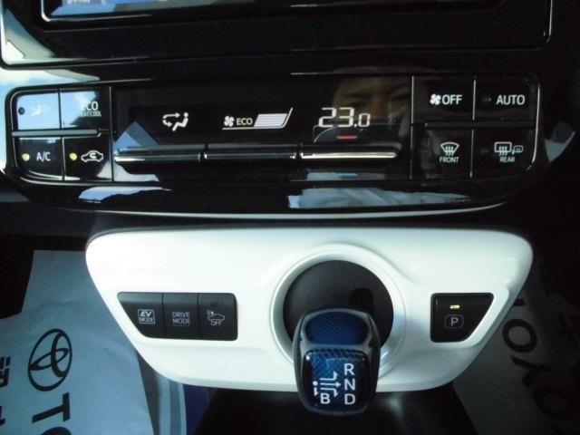 主な装備はセーフティセンス・ナビ・バックカメラ・エンジンスターター・クルーズコントロール・ワンオーナー車・寒冷地仕様となっております。