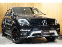 メルセデス・ベンツ Mクラス ML350 4マチック ブルーエフィシェンシー AMGスポーツパッケージ 4WD SR 黒革 クルコン HDDナビ ETC 禁煙