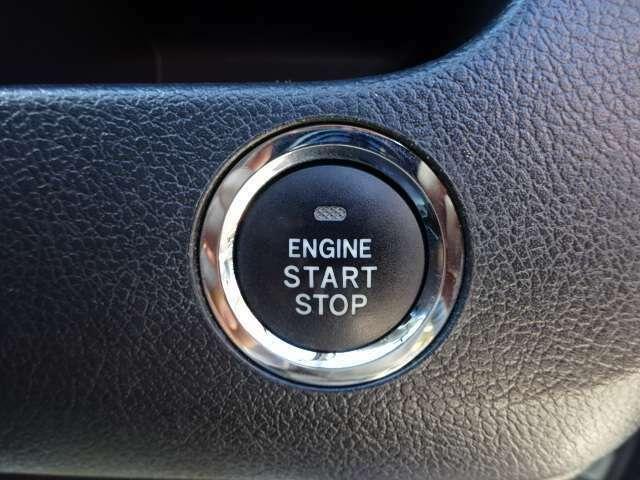 エンジンスタートはプッシュスタート式です!