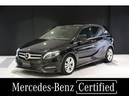 メルセデス・ベンツ Bクラス B180 ベーシックP RSP 認定中古車