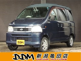 ダイハツ アトレーワゴン 660 CXハイルーフ 4WD 4WD/ハイルーフ/キーレス/パワステ
