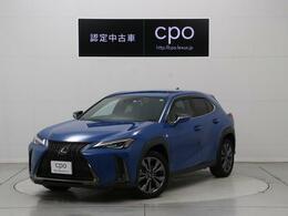 レクサス UX 200 Fスポーツ CPO認定中古車