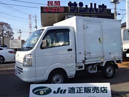 スズキ キャリイ 660 冷凍車 1WAY -5℃設定 AT バックモニター