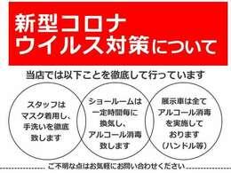 ■全国発送可能でございます!●輸送費例:大阪~広島約¥39,600-●東京~広島約¥57.750-■フリーダイヤル0066-9711-054877へお電話ください。Audi正規ディーラーAudiApproved広島