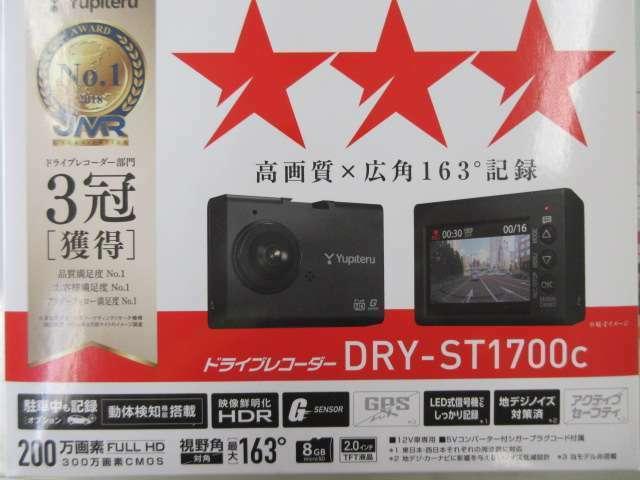 Bプラン画像:ユピテルドライブレコーダー!300万画素FUII HDで高画質、万が一の事故時も、より鮮明に映像を記録します。
