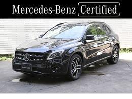 メルセデス・ベンツ GLAクラス GLA250 4マチック 4WD レザーEX パノラマ レーダー 認定中古車