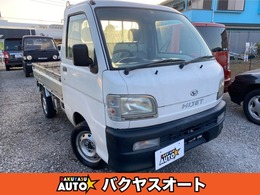ダイハツ ハイゼットトラック 660 スペシャル農用パック 3方開 4WD