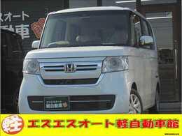 ホンダ N-BOX GL Honda SENSING 届出済未使用車