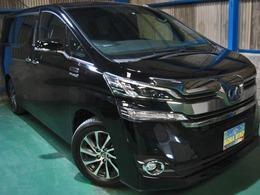 トヨタ ヴェルファイア ハイブリッド 2.5 ロイヤルラウンジ SP 4WD フルパ-テ-ション24TV冷蔵リラクゼ-ション