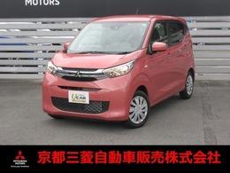 三菱 eKワゴン 660 G 元試乗車 ナビ 衝突軽減ブレーキ