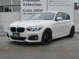 BMW 1シリーズ 118d Mスポーツ エディション シャドー 1オナ茶革シ-トヒ-タ-HDDナビRモニタ-ACC